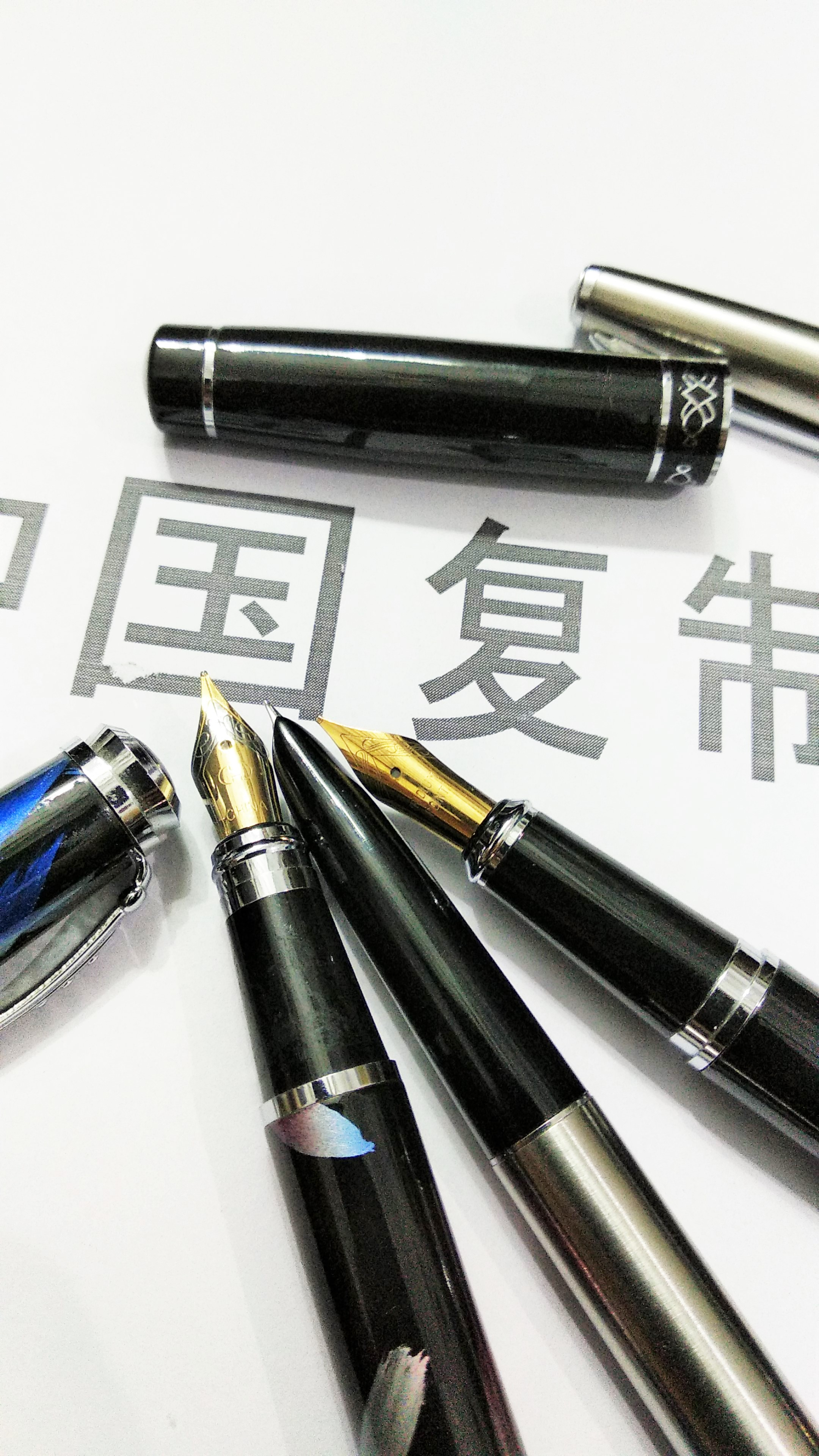 Chinese replica pens